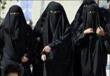 covered Muslim women