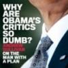 Newsweek_is_weak_square